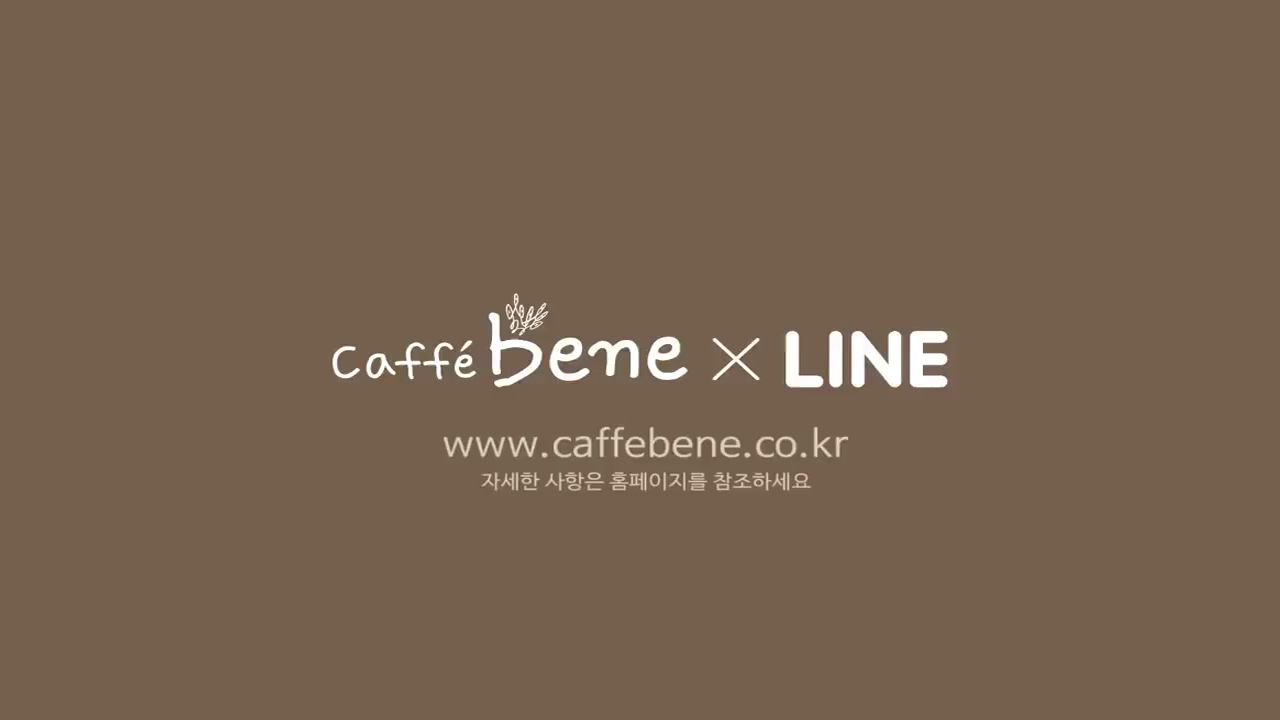 caffebene case analysis Caffe bene co, ltd's profile on franchiserankings franchiserankings is the independent authority on franchises benefits to uploading a case study.